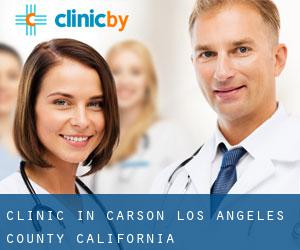 clinic in Carson (Los Angeles County, California)