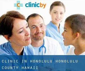 clinic in Honolulu (Honolulu County, Hawaii)